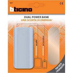 Bticino - Dual Power Bank