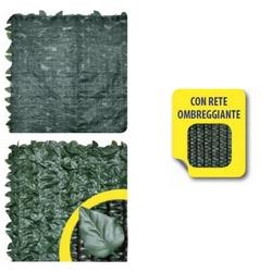 Promozioni scopri la selezione di prodotti su brico io for Siepe artificiale brico