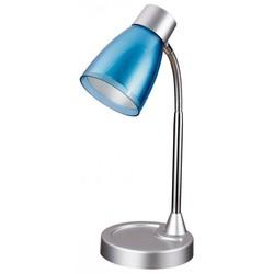 FAN - Lampada Arkimede Blu
