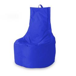 KESTILE - Poltrona Sacco Eos A6 Blu