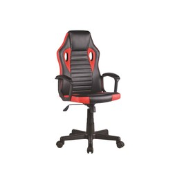 *** - Gaming Chair